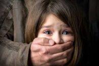 Сумська прокуратура затримала полтавського фотографа за підозрою у зґвалтуванні дитини, йому загрожує до 15 років позбавлення волі