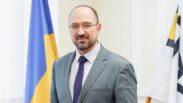 Прем'єр-міністр України приїде до Сум